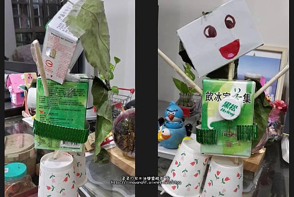 2015-1105-Yuki-生活作業.jpg