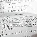 2015-0115-Yuki 7Y-數學作業愛塗鴨.jpg