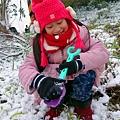 2016-0124-橫山-大山背雪景 (11).jpg