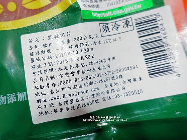 2016-0413-山林水草-朝貢豬肉料理 (5).jpg