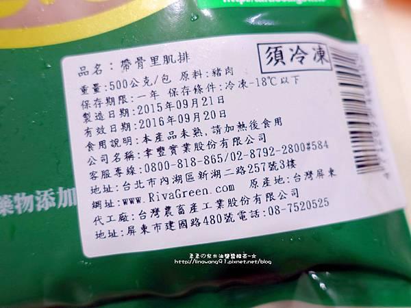 2016-0413-山林水草-朝貢豬肉料理 (10).jpg