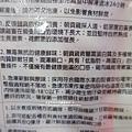 2016-0413-山林水草-朝貢滴雞精-朝貢雞料理 (16)P01.jpg
