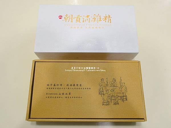 2016-0413-山林水草-朝貢滴雞精-朝貢雞料理 (18)P01.jpg