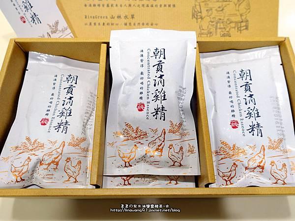 2016-0413-山林水草-朝貢滴雞精-朝貢雞料理 (20)P01.jpg