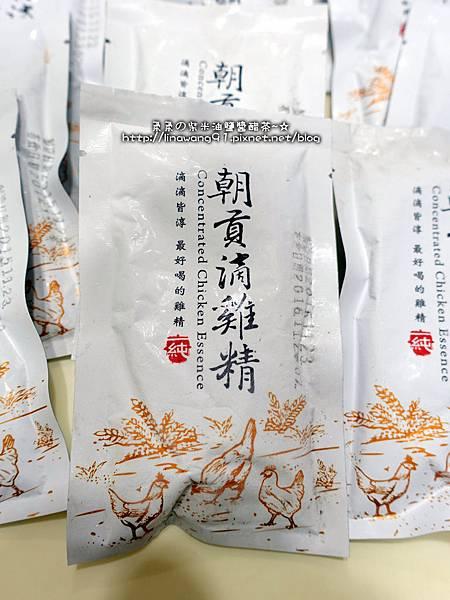 2016-0413-山林水草-朝貢滴雞精-朝貢雞料理 (22)P01.jpg