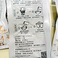 2016-0413-山林水草-朝貢滴雞精-朝貢雞料理 (23)P01.jpg