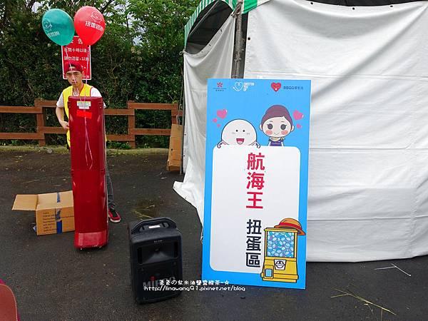 2016-0424-南寮扭蛋路跑-Yuki 8Y4M (7).jpg