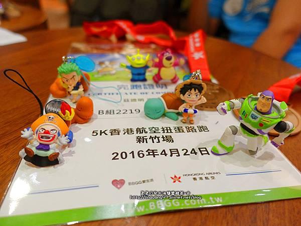 2016-0424-南寮扭蛋路跑-Yuki 8Y4M (20).jpg