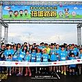 2016-0424-南寮扭蛋路跑-Yuki 8Y4M (25).jpg