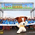 2016-0424-南寮扭蛋路跑-Yuki 8Y4M (27).jpg