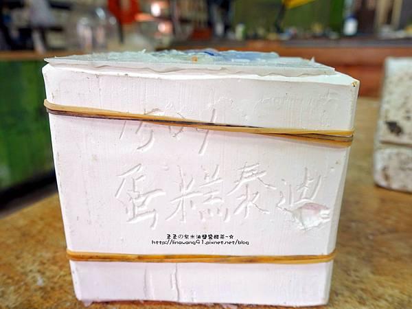 2015-1004-新竹-寶山-蠟燭觀光工廠 (24).jpg