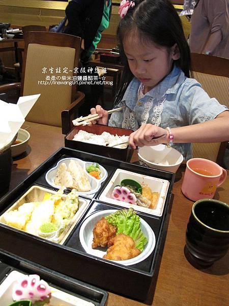 2014-0503-日本-京都-嵐山湯豆腐 (4).jpg
