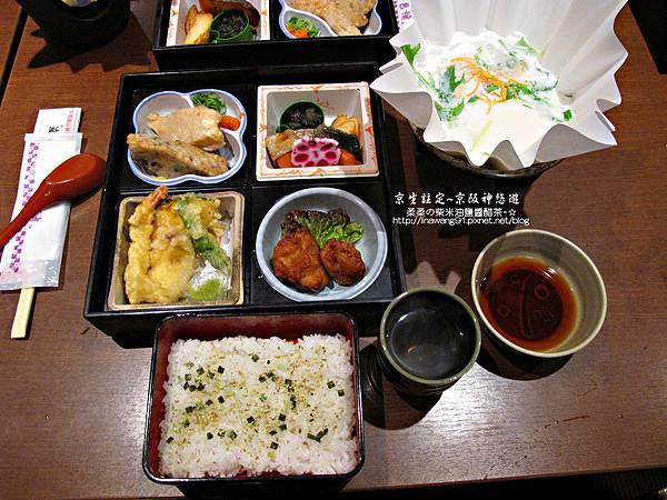 2014-0503-日本-京都-嵐山湯豆腐 (5).jpg