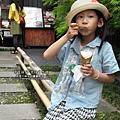 2014-0503-日本-京都-嵐山湯豆腐 (7).jpg