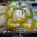 2014-0503-日本-京都-嵐山湯豆腐 (6).jpg