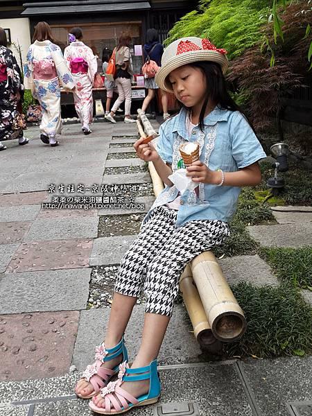 2014-0503-日本-京都-嵐山湯豆腐 (14).jpg
