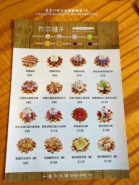 2016-0616-芥菜種子比利時列日鬆餅 (11).jpg