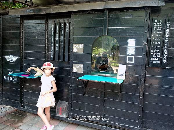 2015-0712-彰化-溪湖糖廠 (4).jpg