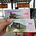 2015-0712-彰化-溪湖糖廠 (6).jpg