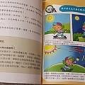 YUKI 8Y6M-1.jpg