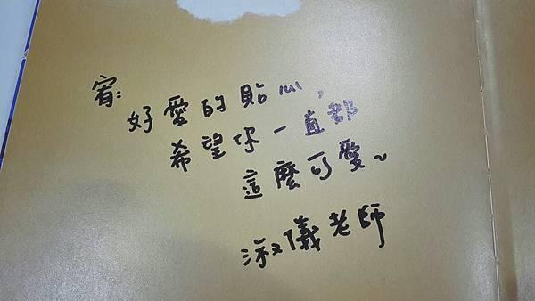 YUKI 8Y6M-成長禮-4.jpg