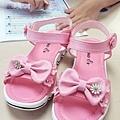 YUKI 8Y7M-買鞋子.jpg