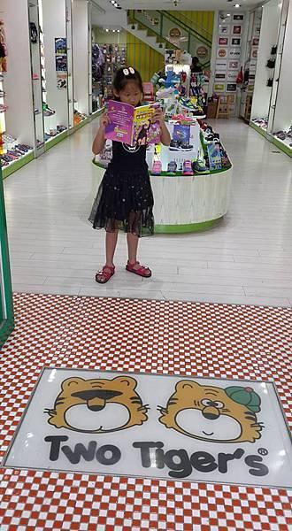 YUKI 8Y7M-買鞋子-1.jpg