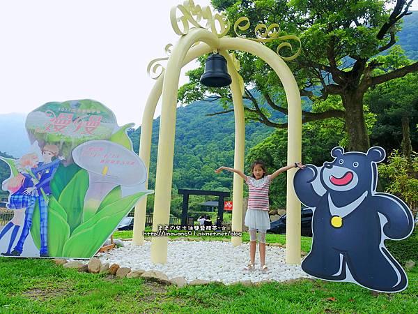 2017-0530-財福海芋田 (34).jpg