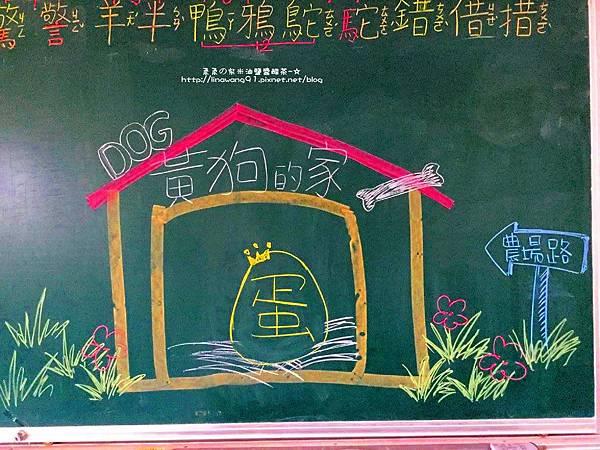 2016-0526-Yuli 8Y5M-二下演黃狗生蛋小話劇 (2).jpg