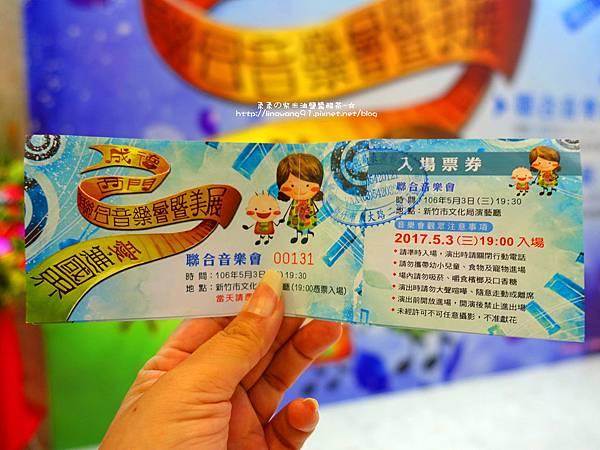 2017-0503-Yuki 9Y4M小學三年級合唱團 (3)P22.jpg
