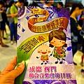 2017-0503-Yuki 9Y4M小學三年級合唱團 (6)P02.jpg