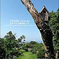 2010-0531-vilavilla山居印象農莊 (36).jpg
