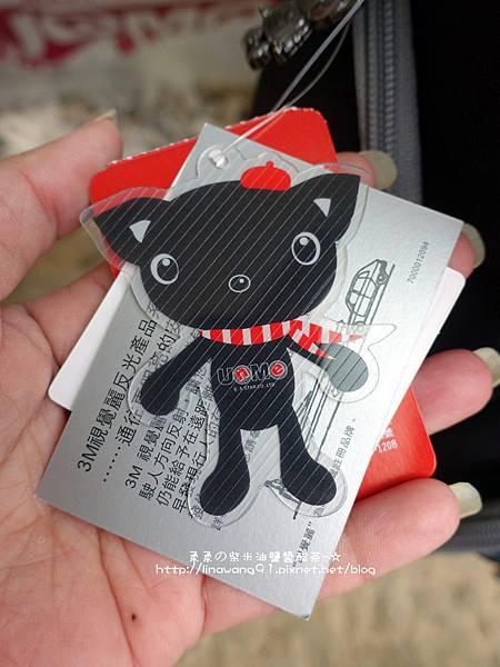 2018-0125-UNME 掀蓋前釦式護脊書包 (7).jpg