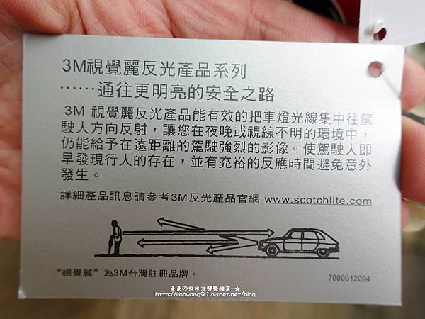 2018-0125-UNME 掀蓋前釦式護脊書包 (28).jpg