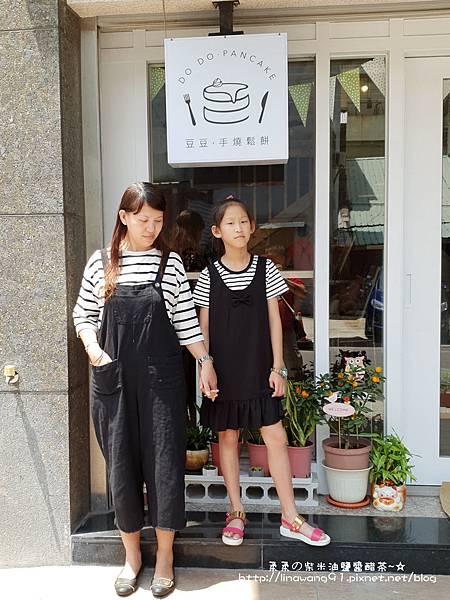 2018-0422-豆豆手燒鬆餅 (1)P01.jpg