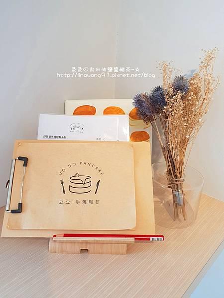 2018-0422-豆豆手燒鬆餅 (2)P01.jpg