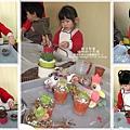 媽咪小太陽親子聚會-2011-0110-綠色-多肉植物 (29).jpg