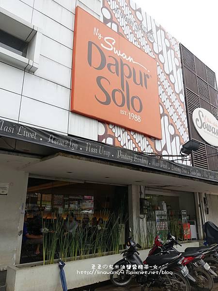 2015-0219-印尼-雅加達-Dapur solo (12).jpg