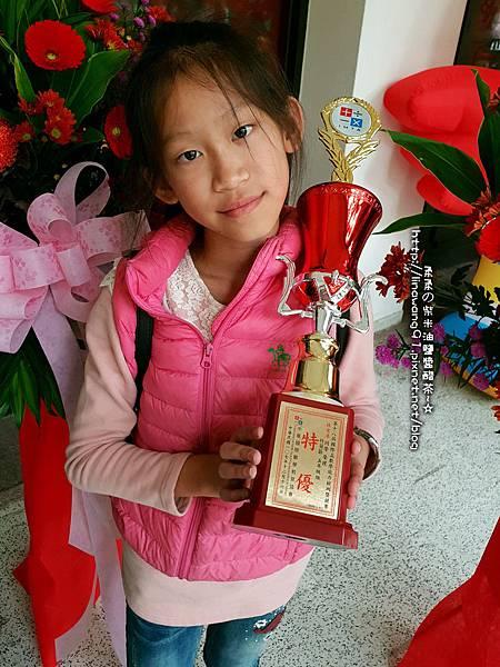 2018-1216-第十八屆國際盃數學頒獎顛典禮 (5).jpg