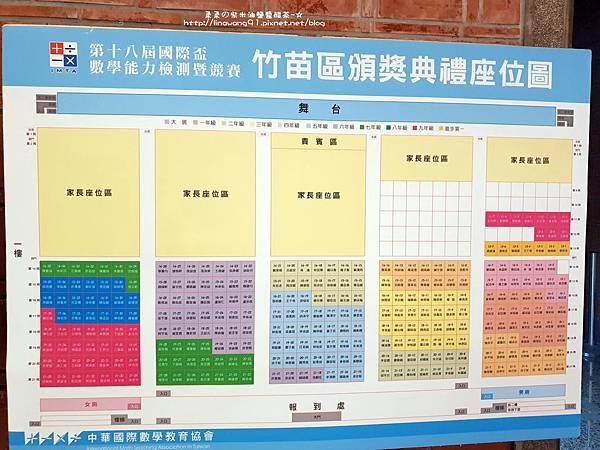 2018-1216-第十八屆國際盃數學頒獎顛典禮 (8).jpg