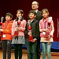 2018-1216-第十八屆國際盃數學頒獎顛典禮 (12).jpg