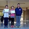 2018-1224-小五上學期學校頒獎狀.jpg