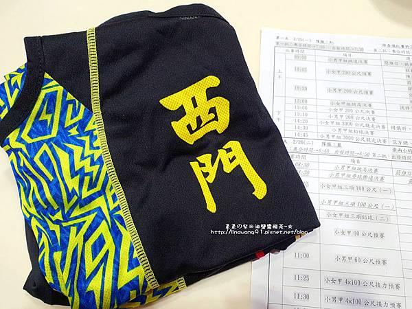 2019-0222-小五上-中小學田徑錦標賽 (1).jpg