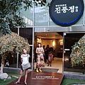 2018-0716-韓國首爾-進豐呈 (25).jpg