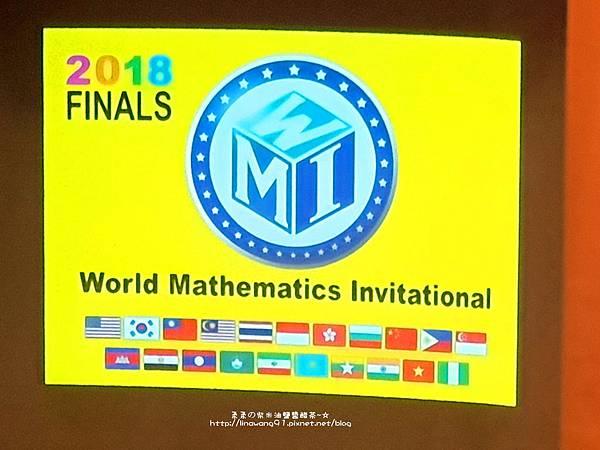 2018-0716-慶熙大學-WMI頒獎顛典禮 (6).jpg