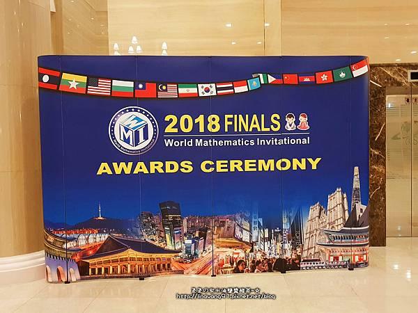 2018-0716-慶熙大學-WMI頒獎顛典禮 (7).jpg