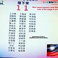 2018-0716-慶熙大學-WMI頒獎顛典禮 (15).jpg