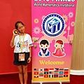 2018-0716-慶熙大學-WMI頒獎顛典禮 (21).jpg