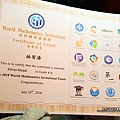2018-0716-慶熙大學-WMI頒獎顛典禮 (30).jpg