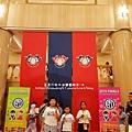2018-0716-慶熙大學-WMI頒獎顛典禮 (33).jpg